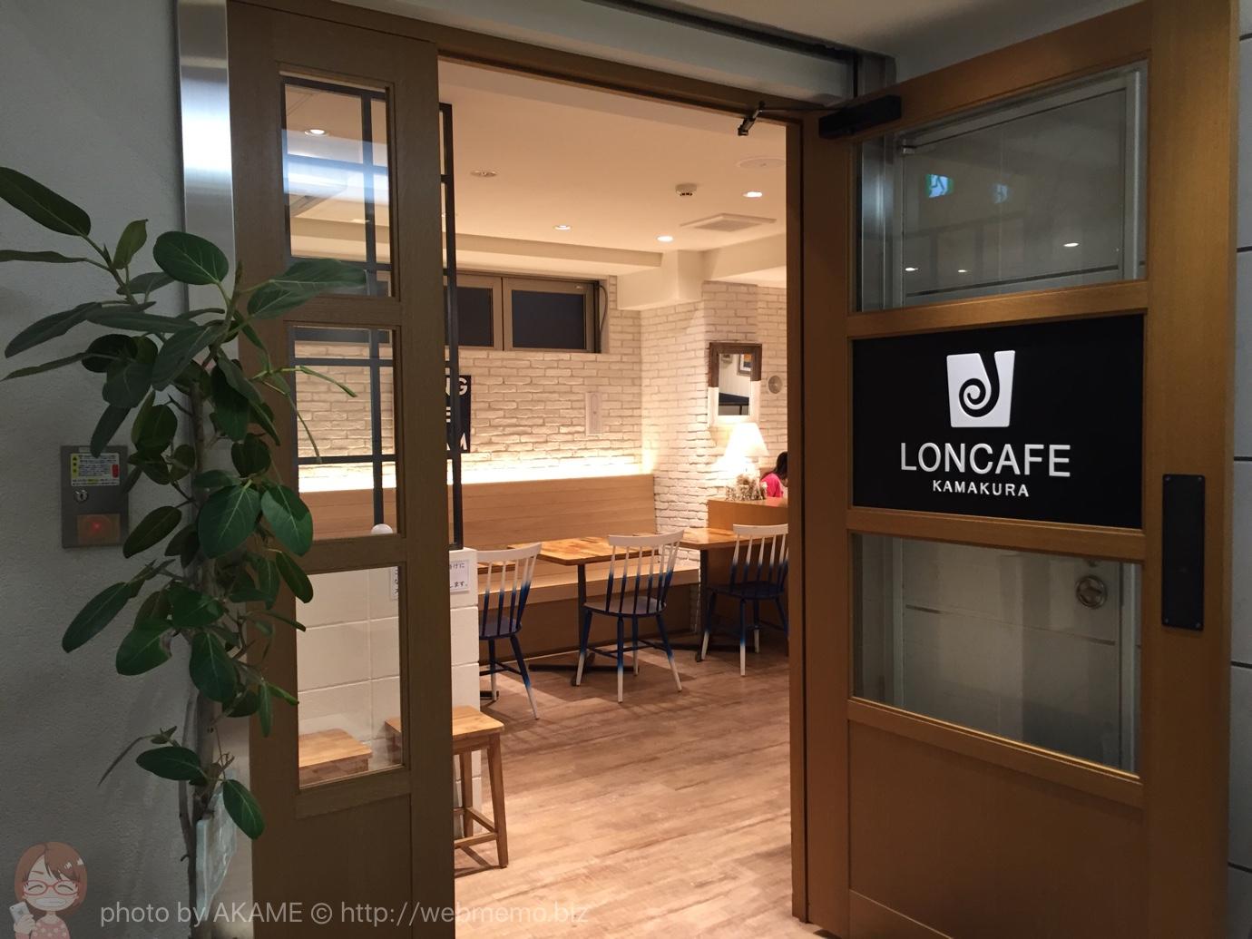 LONCAFE 鎌倉小町通り店の入り口