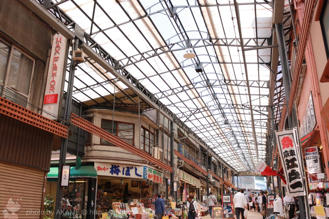 熱海 平和通り商店街の様子