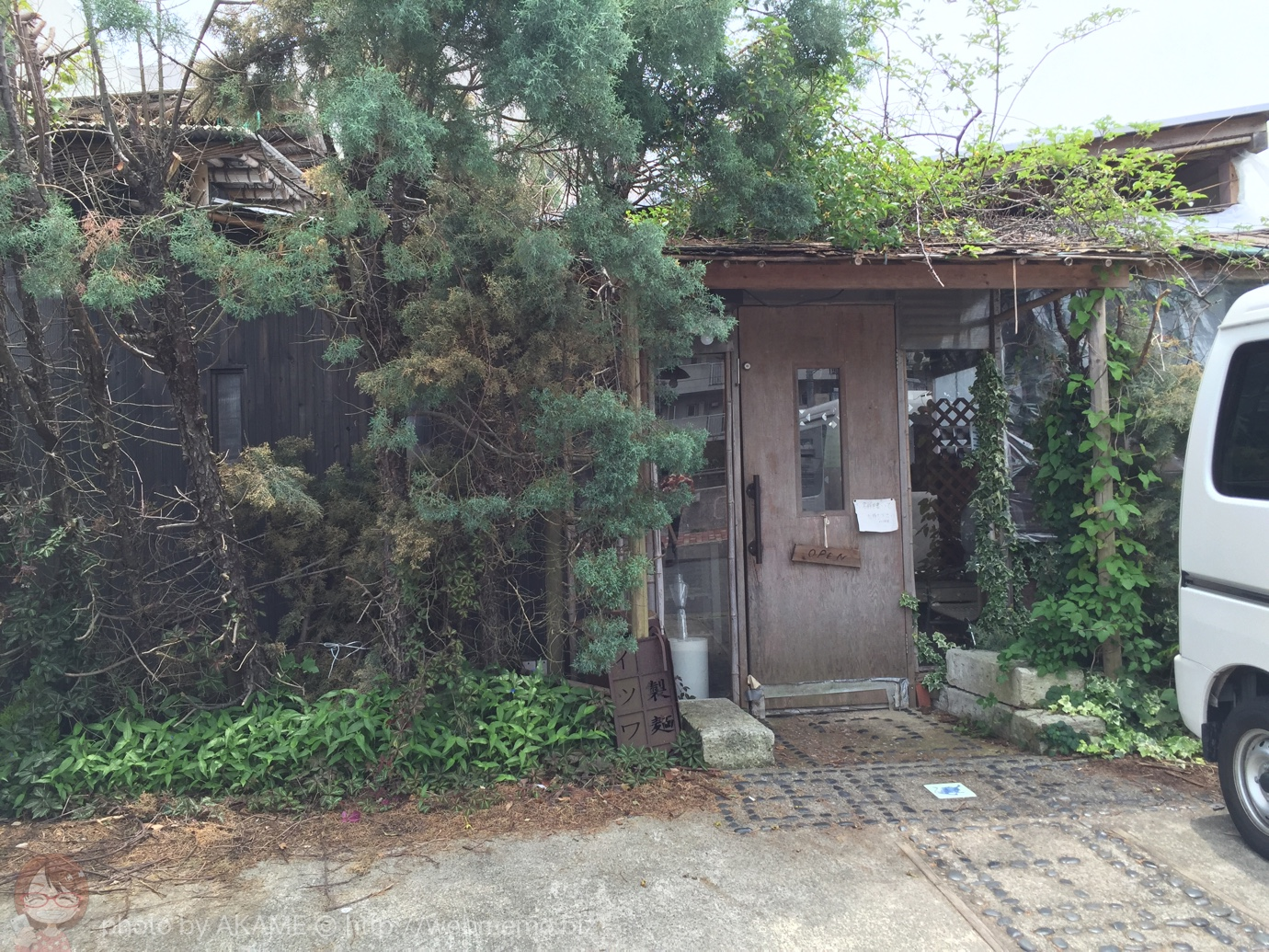 イツワ製麺所食堂 北久里浜