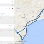 [Å] 行った場所やルートがひと目でわかる!Googleマップ「ロケーション履歴」が自動記録で便利