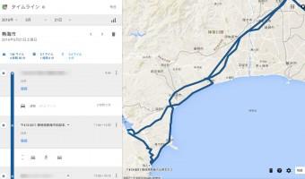 Googleマップ「ロケーション履歴」の使い方・見え方
