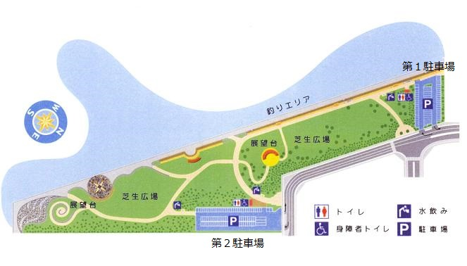 東扇島西公園 トイレ情報