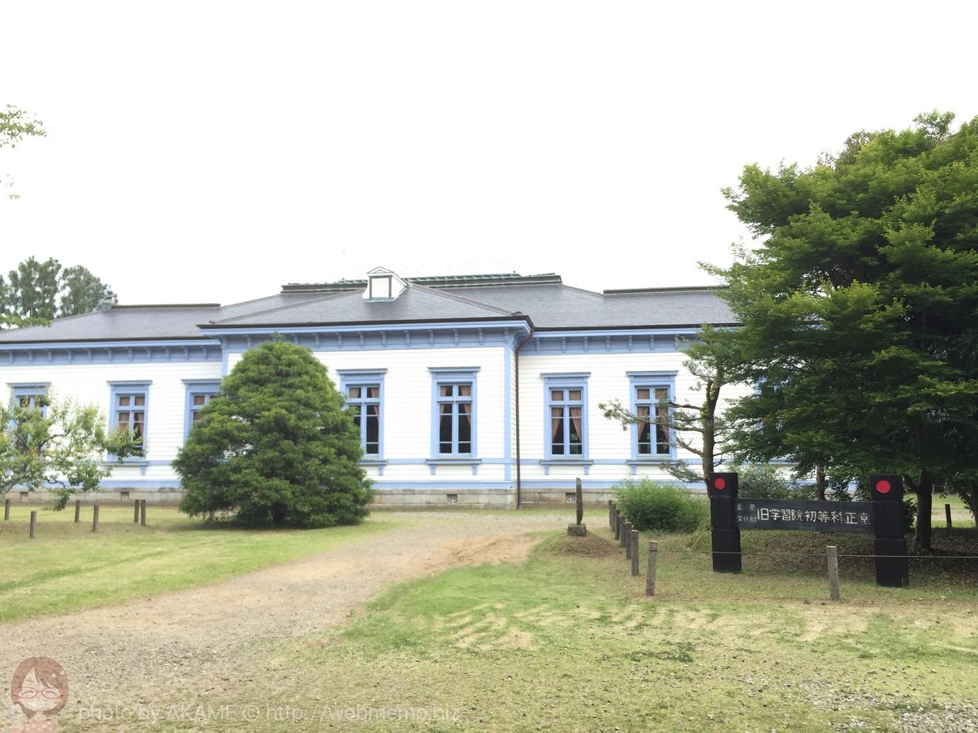旧学習院初等科聖堂