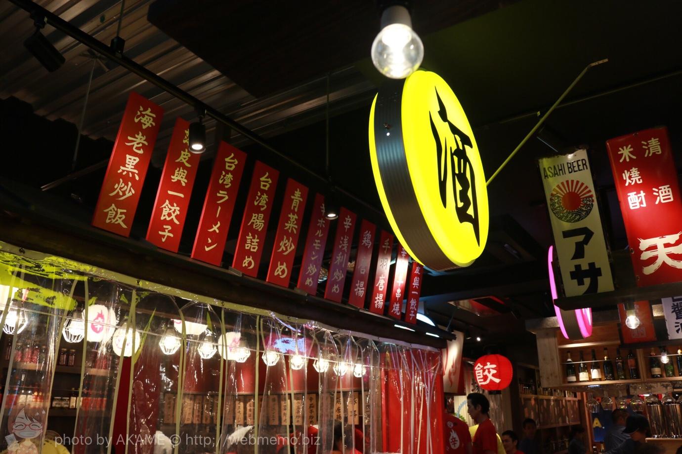 旭日食肉横丁 中の雰囲気