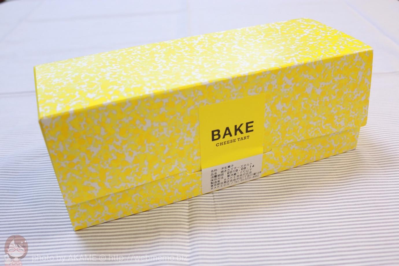 チーズタルト ボックス6個入り 1,242円