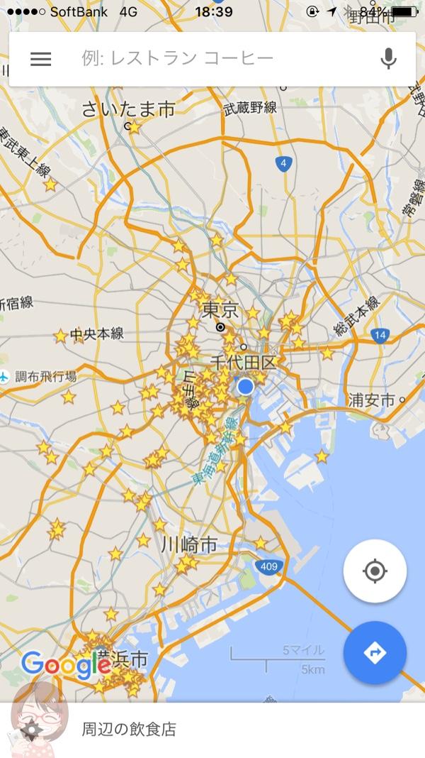 Googleマップで管理する