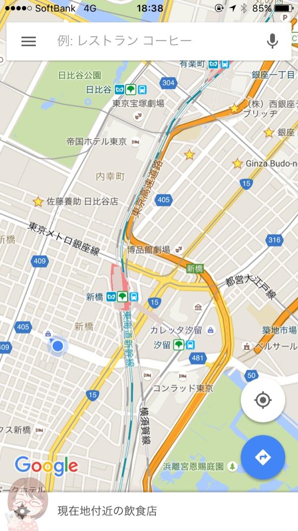 Googleマップで行きたい飲食店を把握する