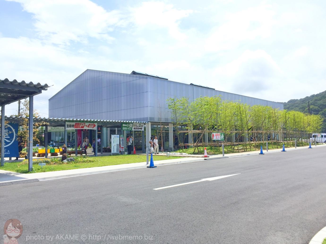 保田小学校 体育館の外観