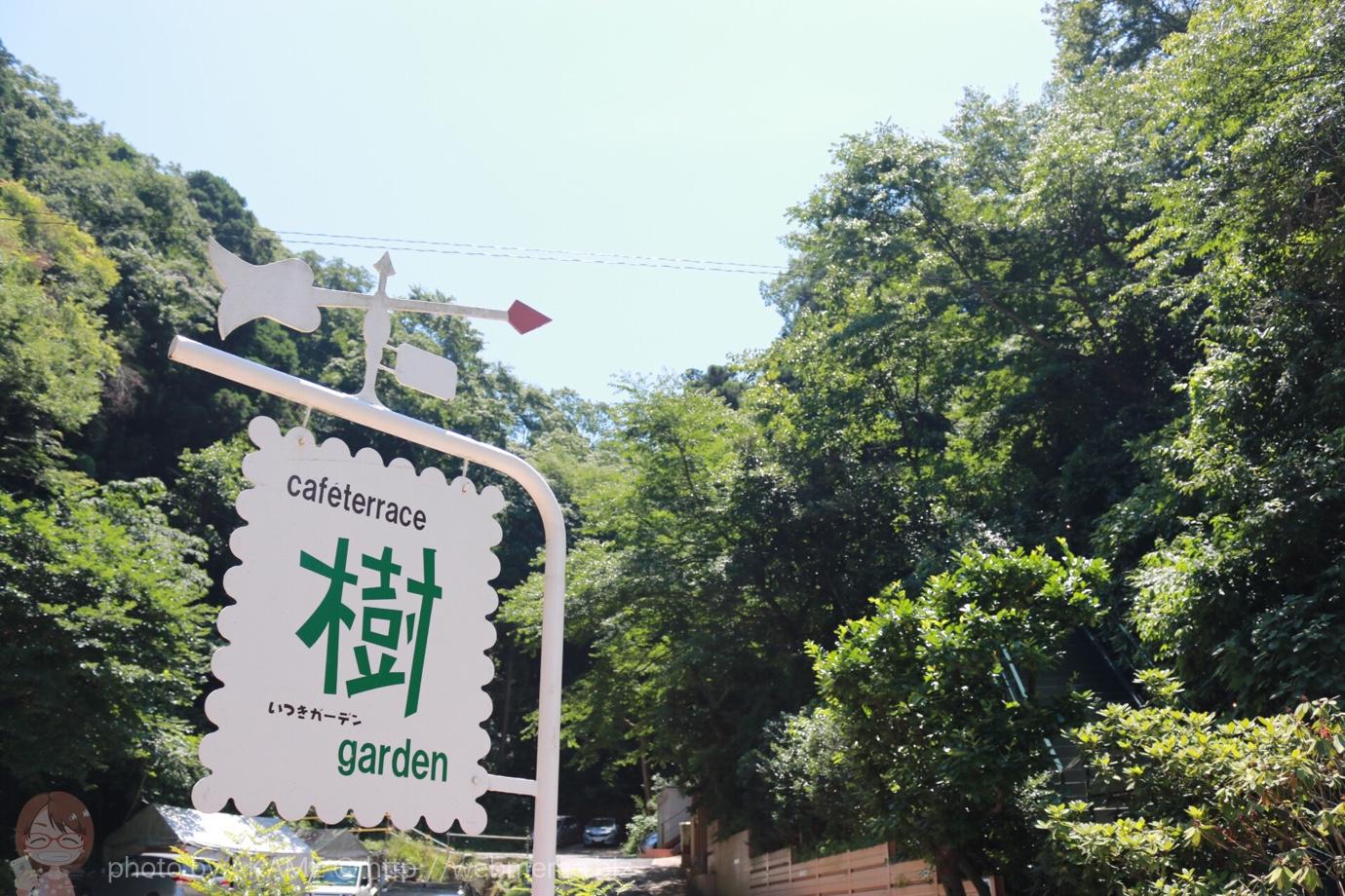 樹ガーデン 鎌倉 看板