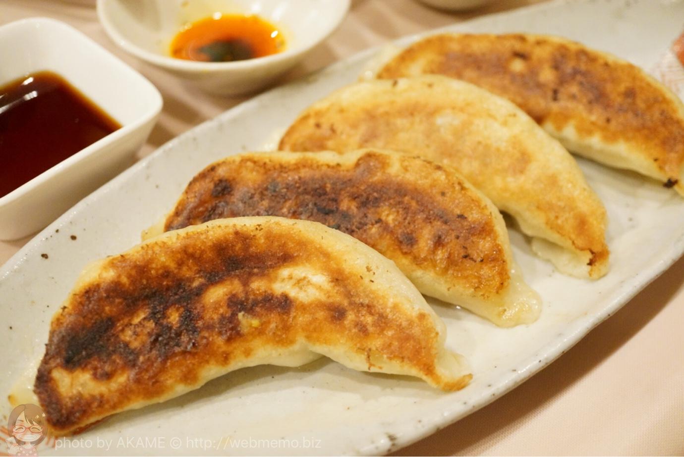 焼き餃子 4個