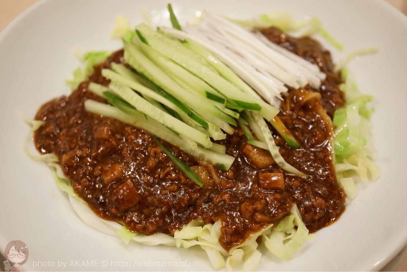 ジャージャー刀削麺