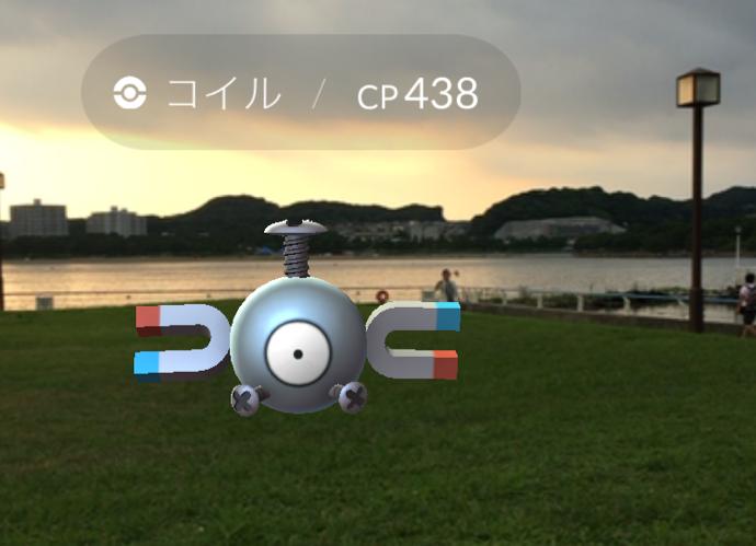 ポケモンGO 八景島シーパラダイスがコイルの巣!レアポケモンも豊富に出現