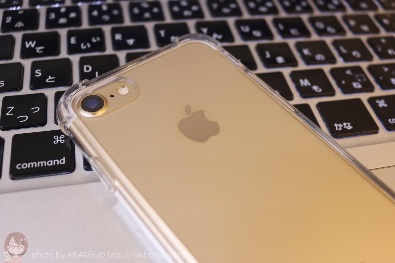 iPhoneのキーボードからマイクのアイコン(音声入力)を非表示・消す方法