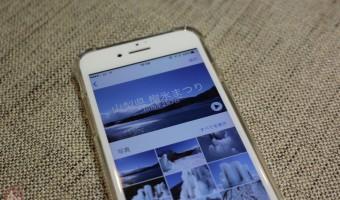 iOS10 写真アプリの「メモリー」が超簡単に思い出ムービーを作れて楽しい!新規メモリーの作り方