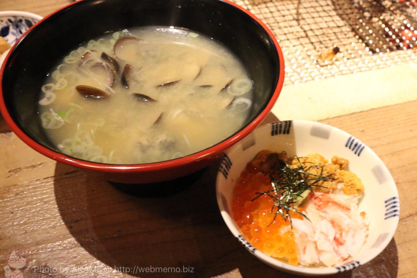 三大スター丼と貝汁