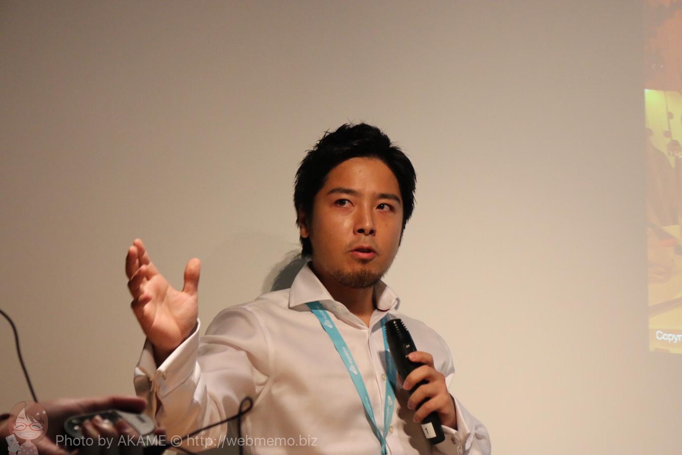 スカイスキャナージャパン ウエノさん