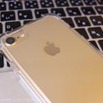[Å] iPhoneのキーボードからマイクのアイコン(音声入力)を非表示・消す方法