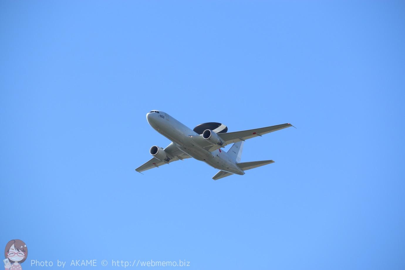 E-767(航過飛行)の展示の様子