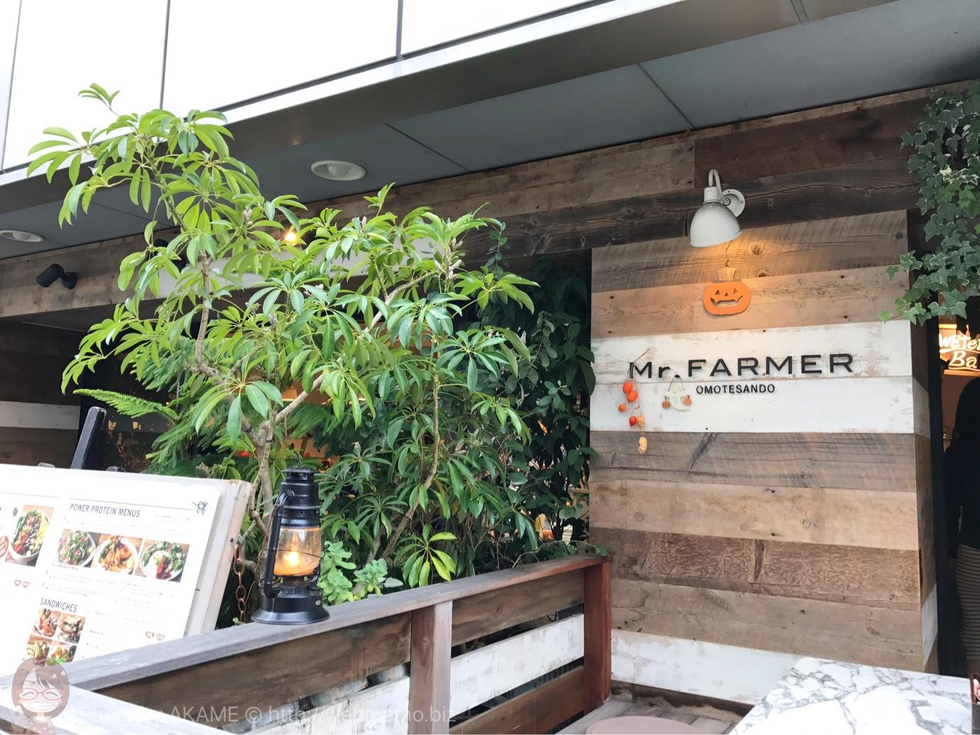 Mr.FARMER 入り口