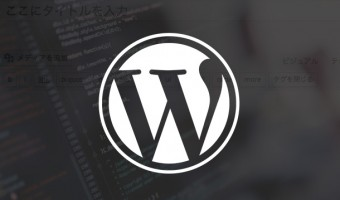 WordPressのエディターフォントを変更して半角・全角括弧()の見え方を快適にする方法