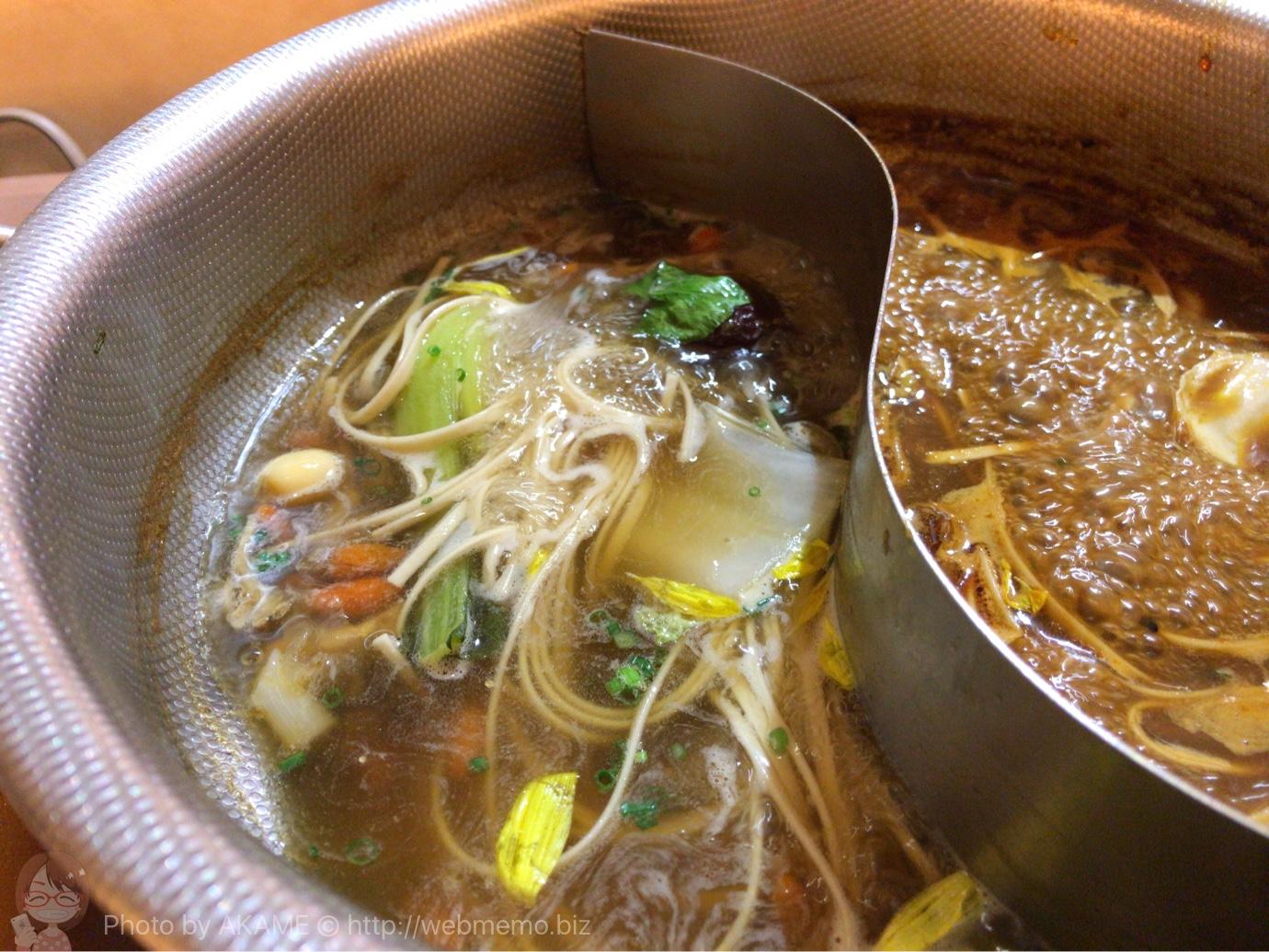 〆のレンコン麺