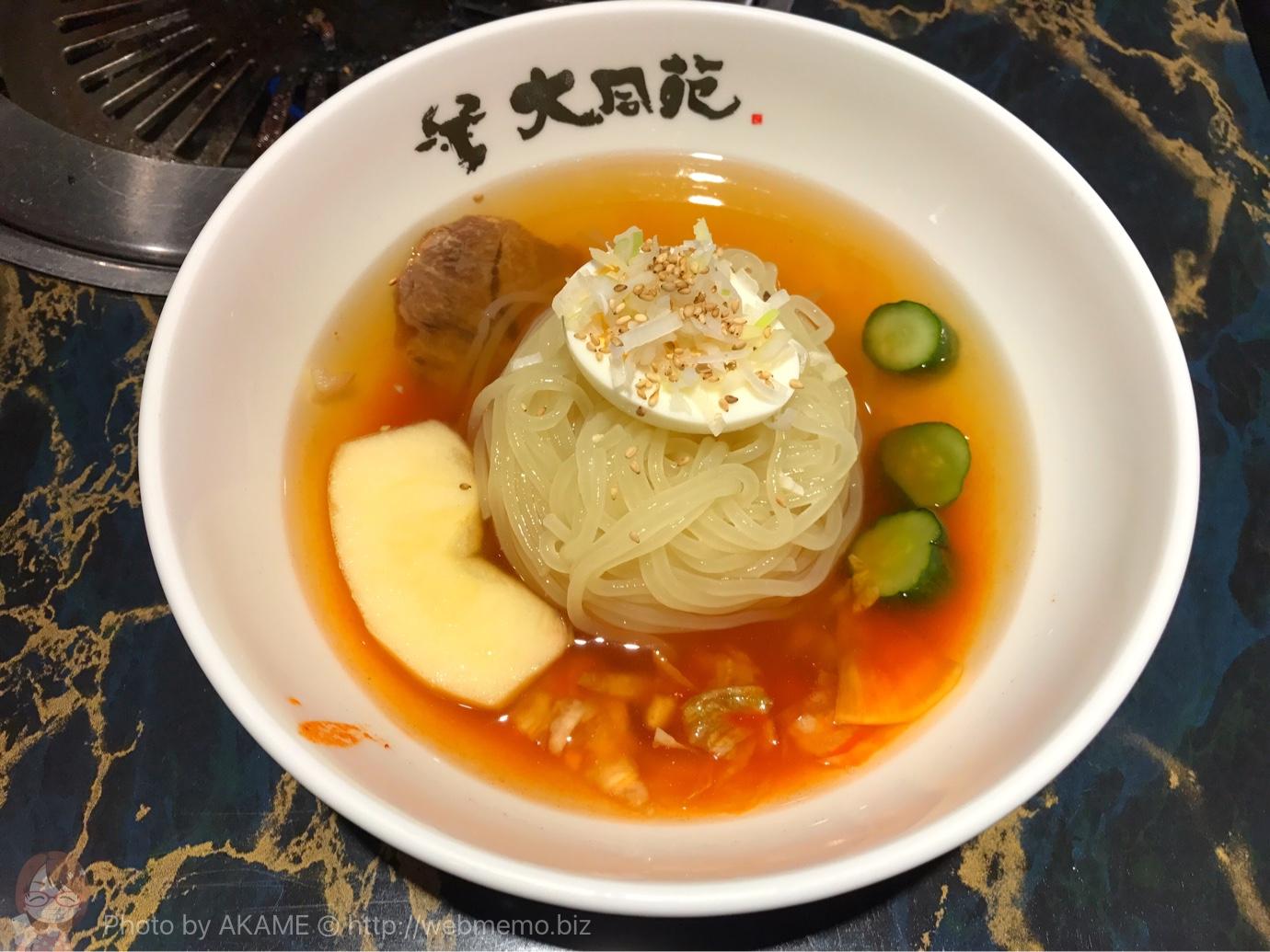 盛岡冷麺 900円