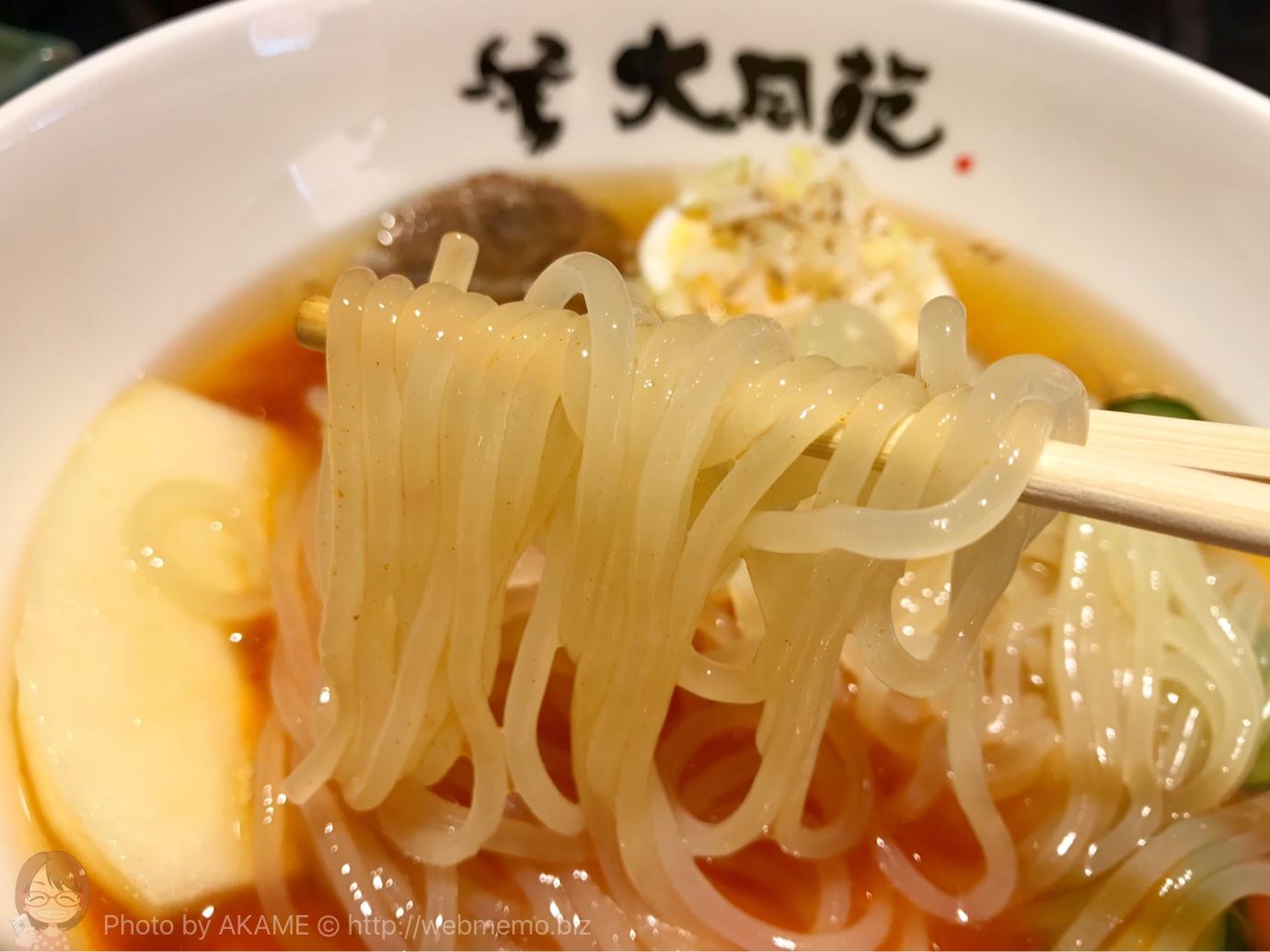 盛岡冷麺 麺