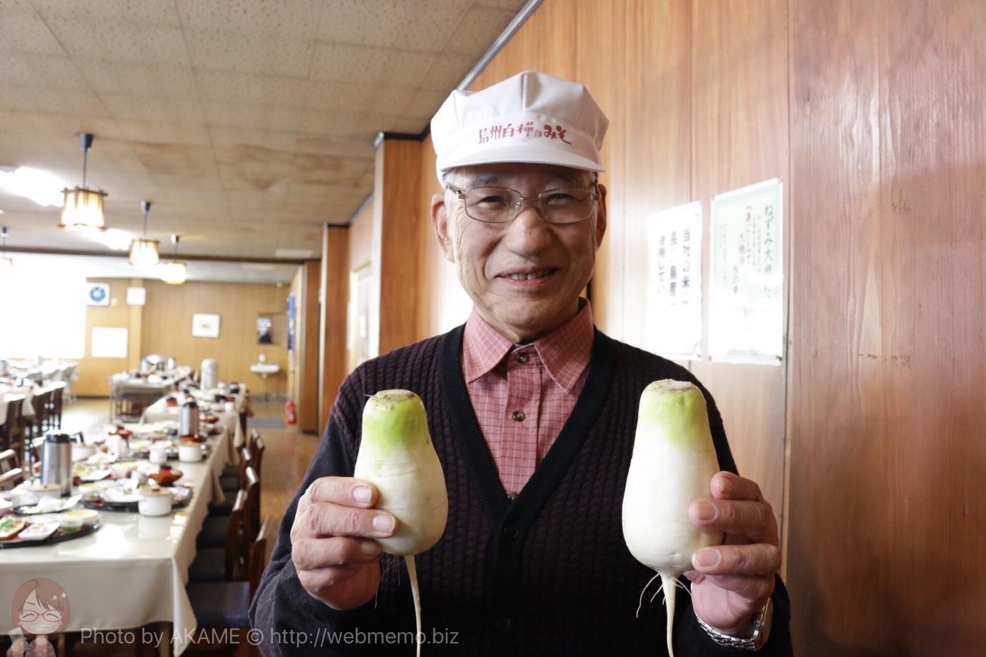 新田醸造 会長さん