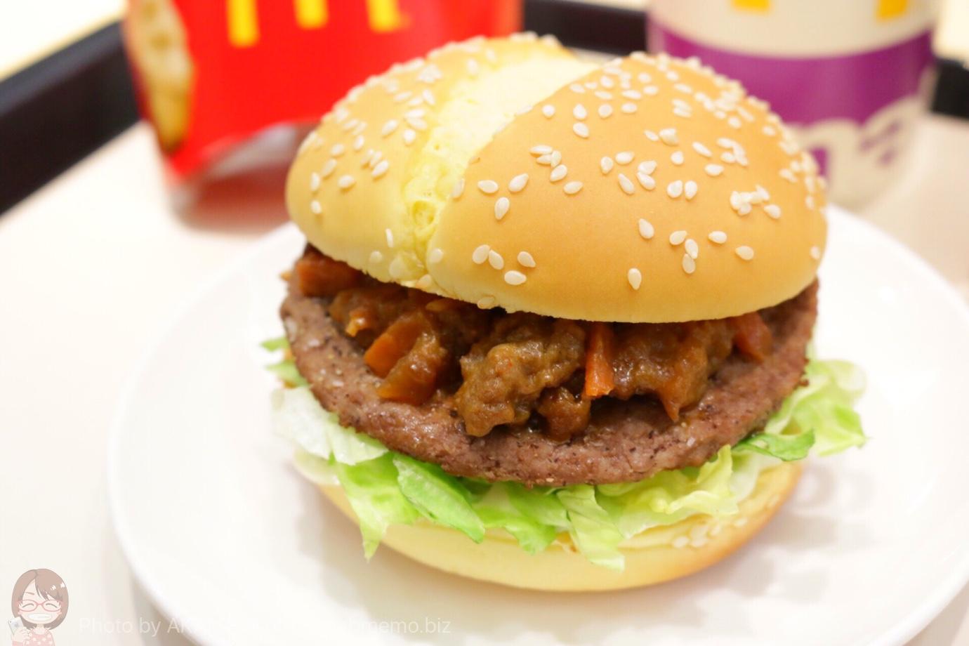 かるびマックが大復活!肉の上に肉が乗る肉バーガーに歓喜【PR】