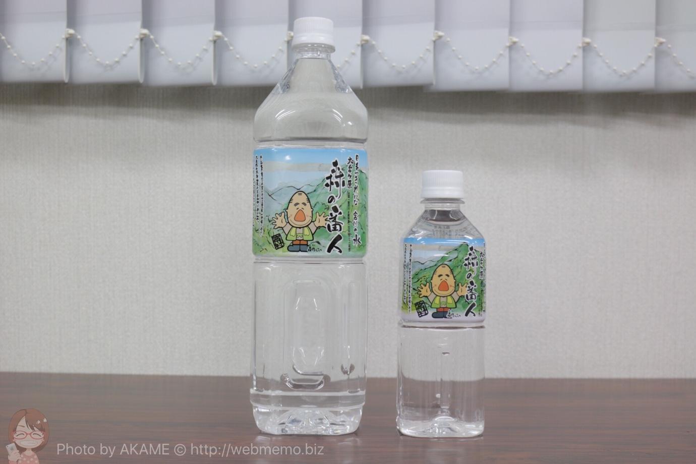 日本一綺麗な川の湧き水を使った「森の番人」について社長さんに話を聞いてきた! #大台町PR
