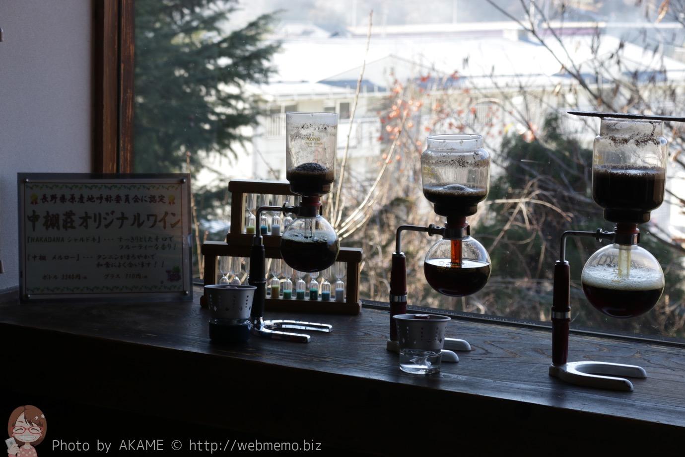 サイフォン式のコーヒー