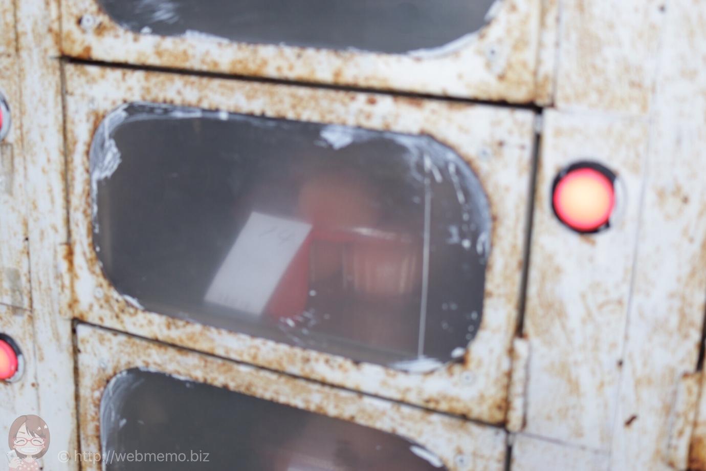 たまごの自販機 ボタン