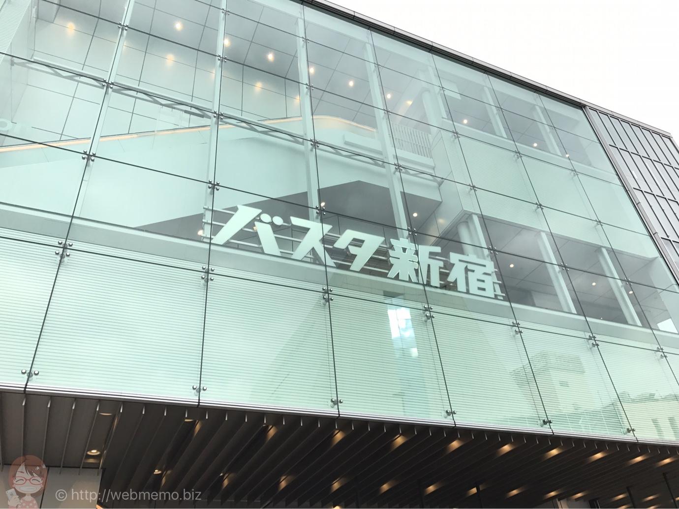 バスタ新宿発の高速バスで長野県小諸市に行く方法と所用時間・料金(安い!