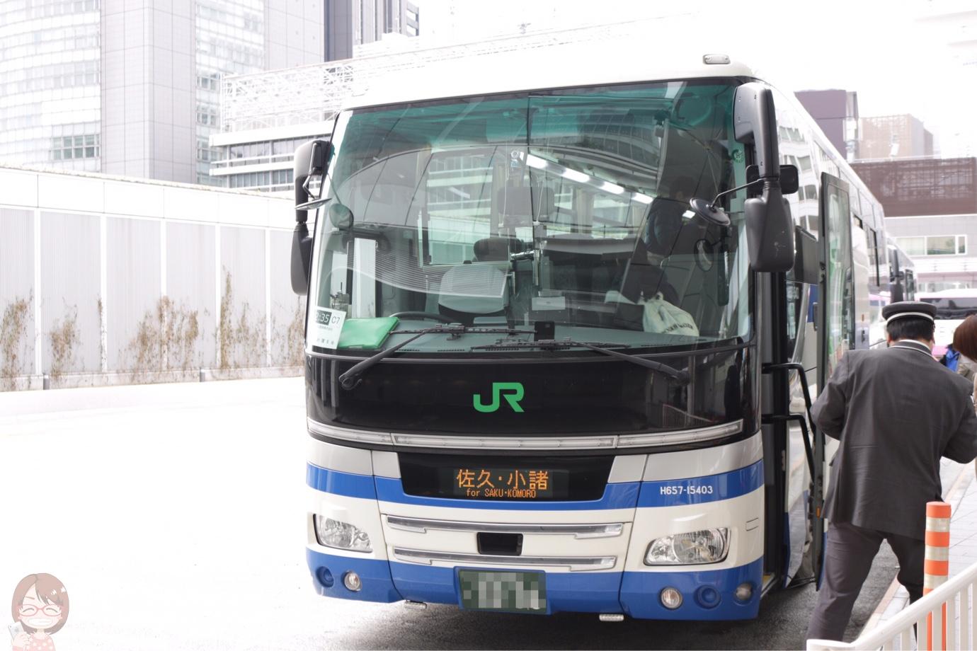 ジェーアールバス関東 高速バス