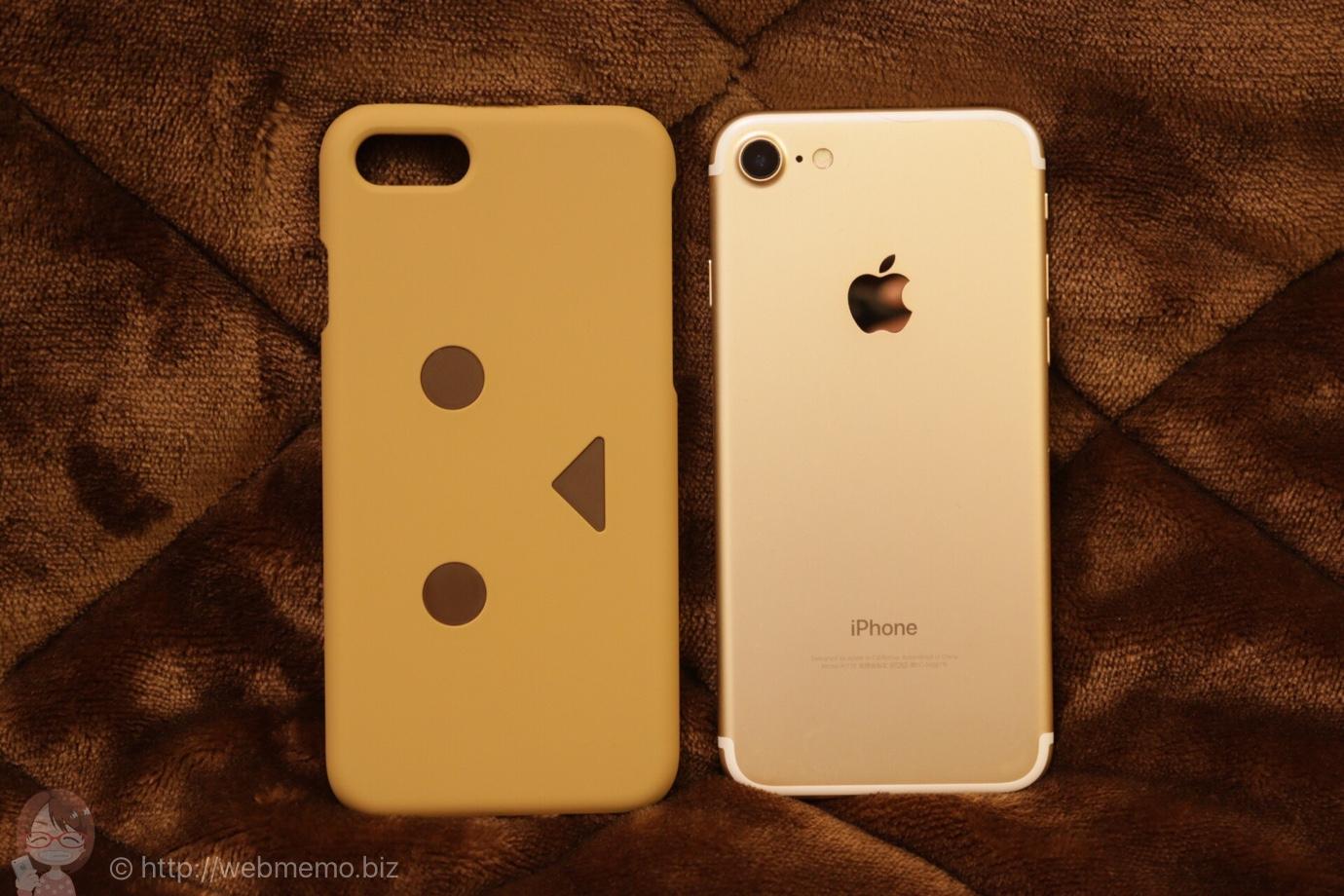 cheero Danboard Case for iPhone 7