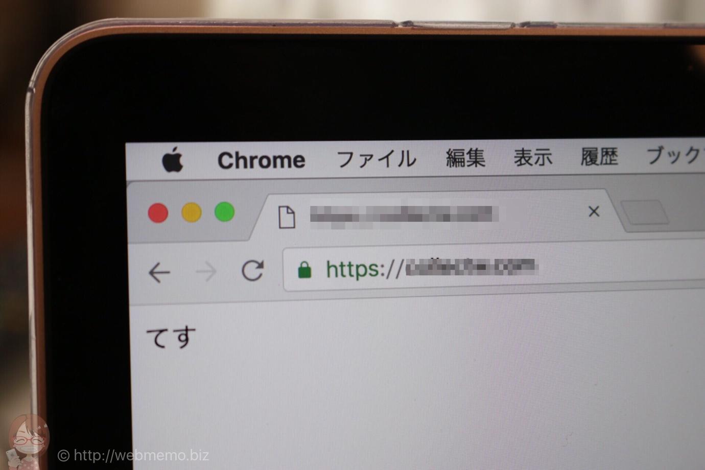 エックスサーバーの無料SSLで新規サイト・ブログを開設する方法