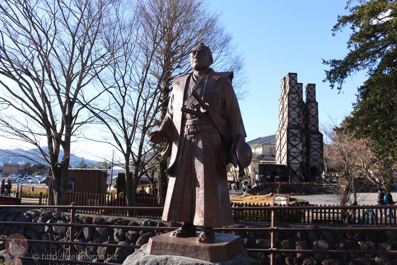 韮山代官江川太郎左衛門 銅像