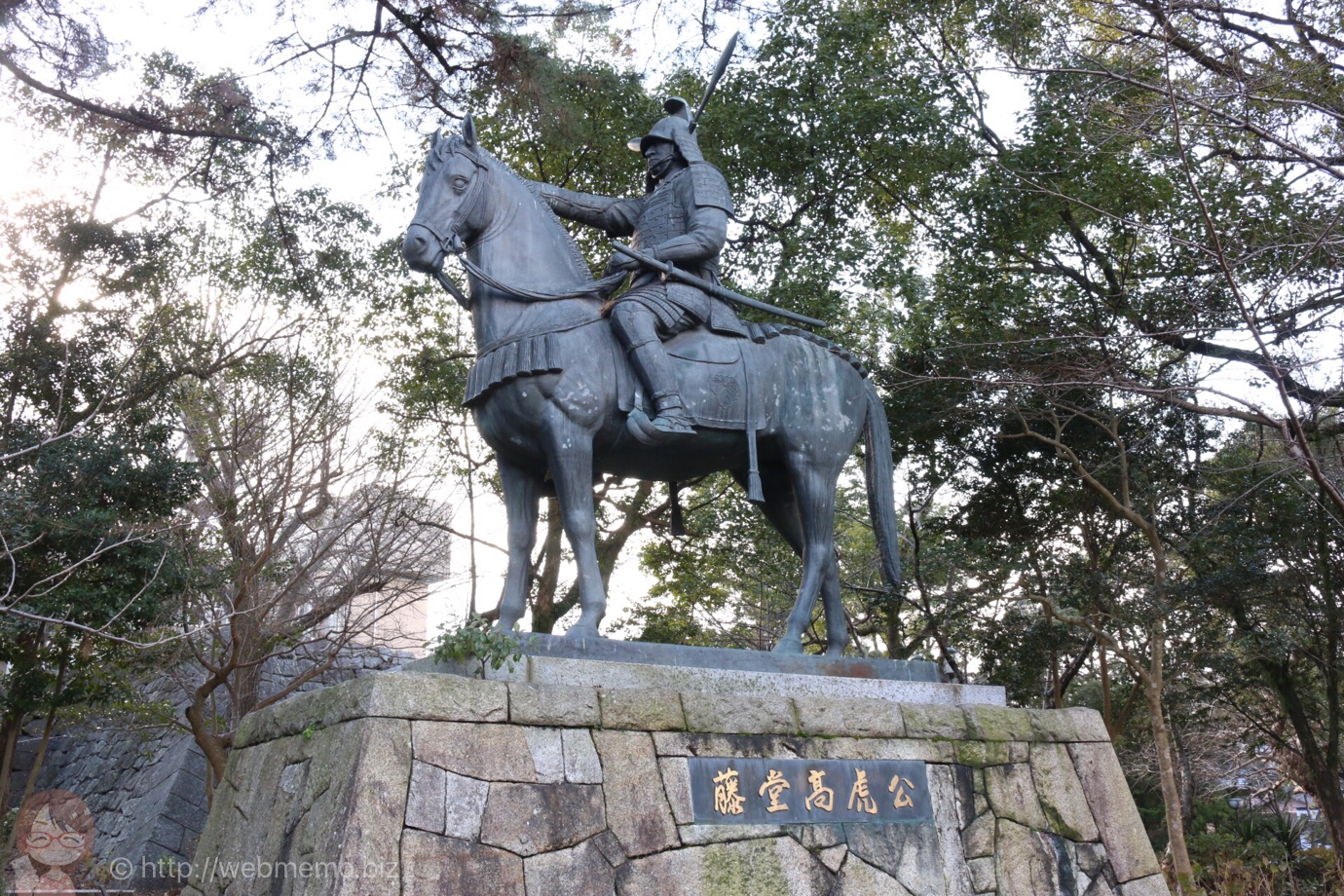 津城跡 お城公園の藤堂高虎の像