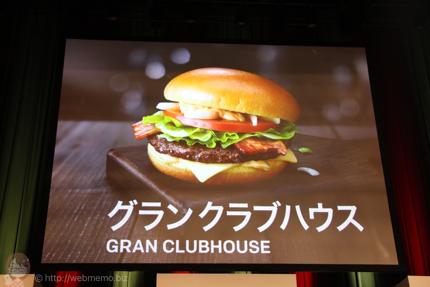 グラン クラブハウス