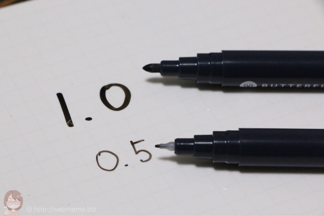 バタフライボード2 0.5mmのペン