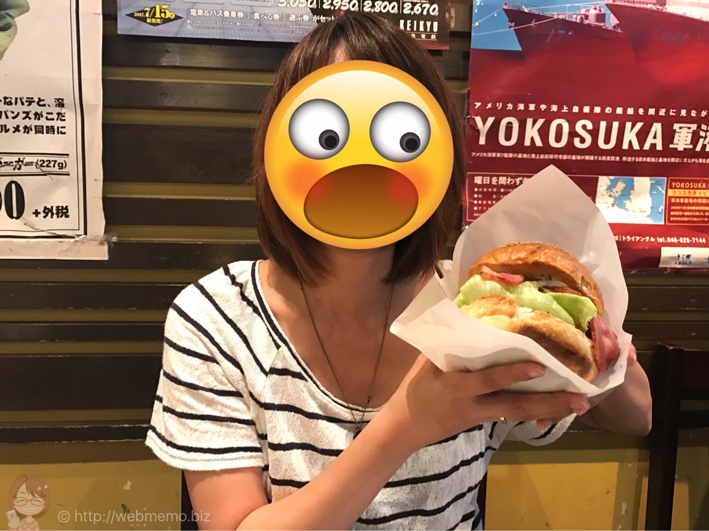 横須賀 ネイビーバーガー「ツナミ」のジョージ・ワシントン 580gを完食!女性も意外といける!