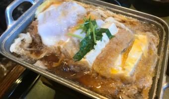 箱根の豆腐かつ煮で有名「田むら 銀かつ亭」は1時間待ちの人気店!開店前から並んで御膳を食べてきた
