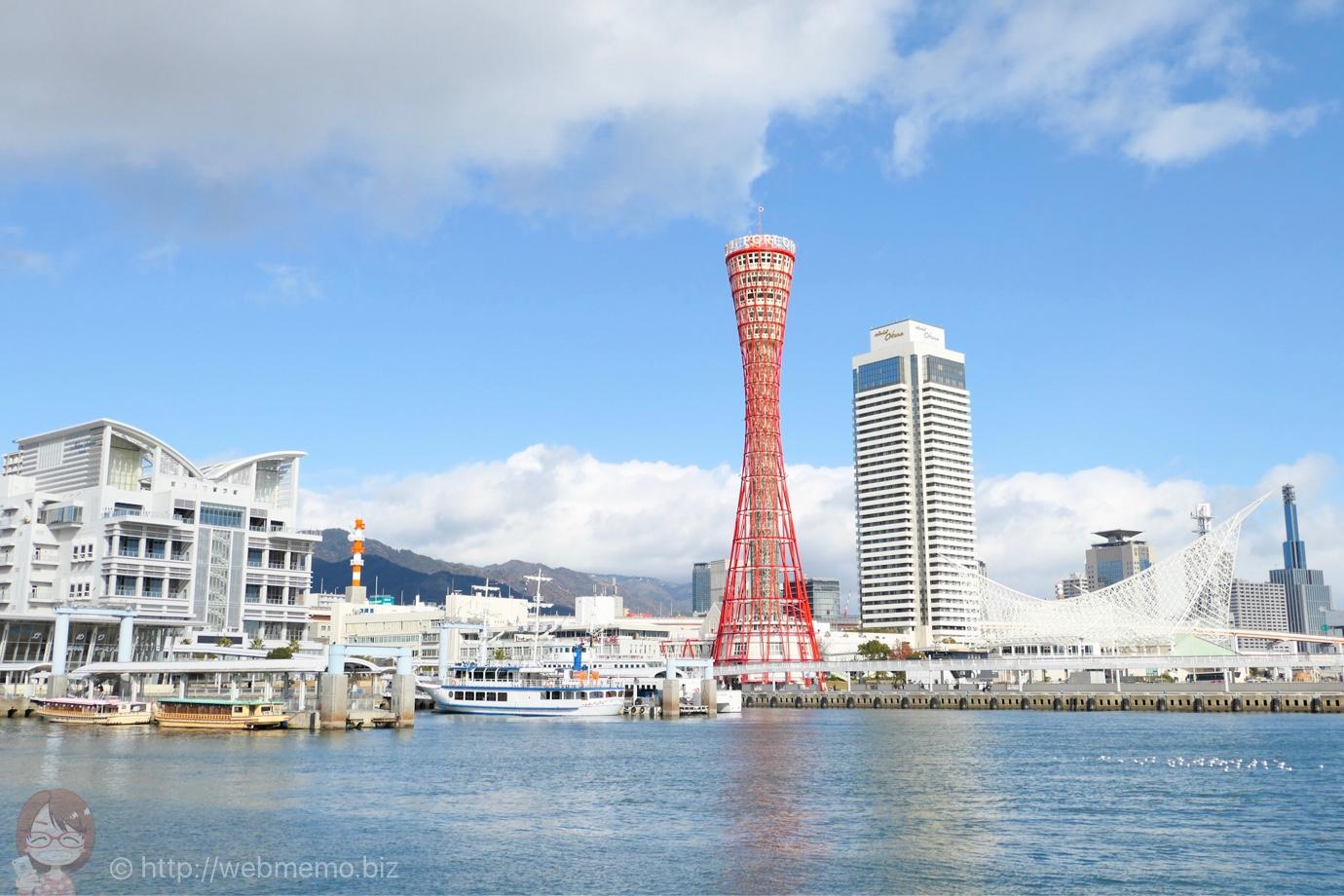 初めて神戸ハーバーランドへ!旅の道中に港と山の美しい景色を見ながら暫し休憩