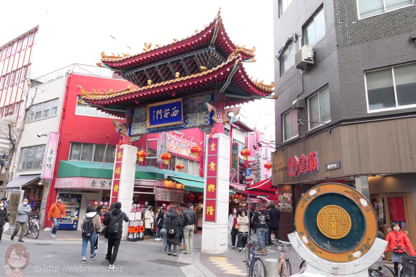 南京町(中華街)