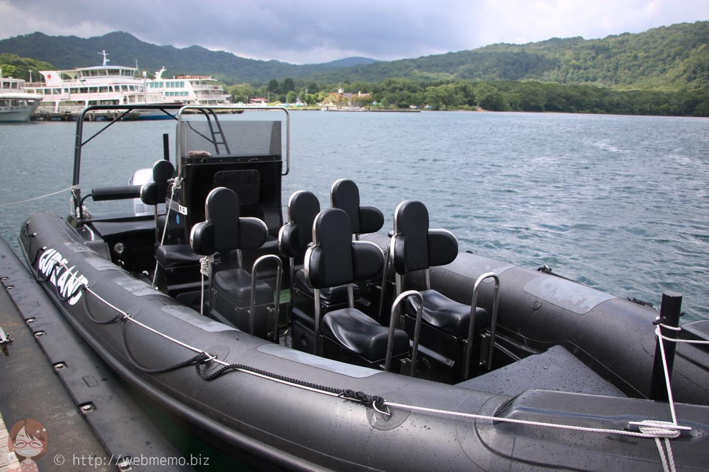 乗船ボート