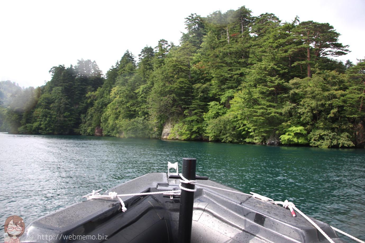 十和田湖 特別保護区