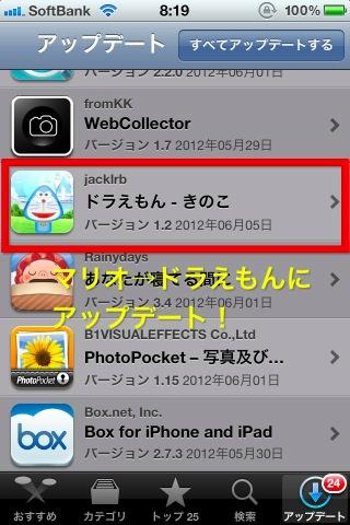 A Iphoneでskitchみたいに枠や矢印が可能な画像加工アプリmarkeeと