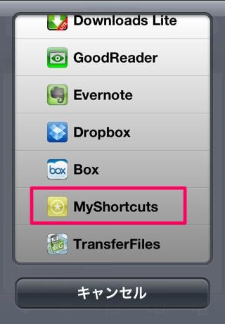 MyShortcut