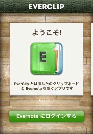 第一印象。アプリの中のデザインが可愛い。でもシンプルで見やすい、使いやすい。