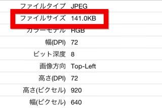 JPEGの画像